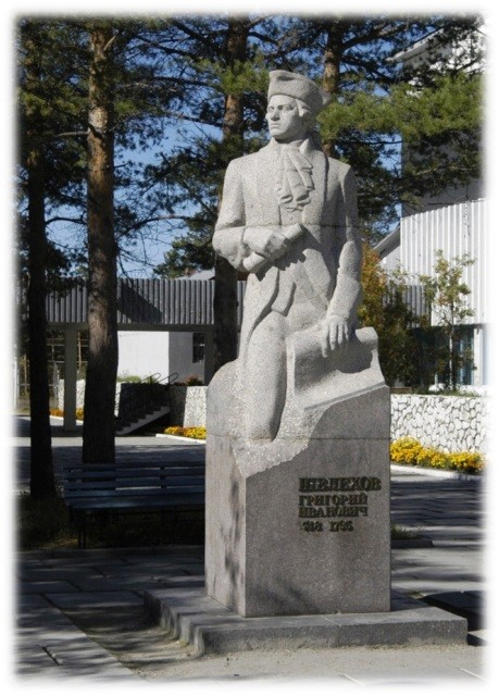 Памятник Г.И. Шелехова в г. Шелехове